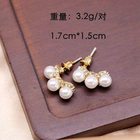 Pendientes de perlas de plata con diamantes de perlas coreanas Pendientes simples Pendientes de plata con diamantes de perlas elegantes retro NHOM190877's discount tags