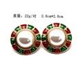 NHOM522916-Ear-clip