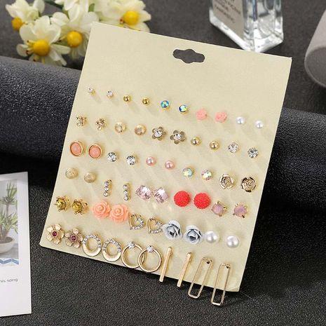 30 pairs of earrings set girl flower pearl earrings Christmas gift cute earrings NHSD191050's discount tags