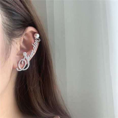 Aretes de perlas con destello de diamante NHYQ191108's discount tags