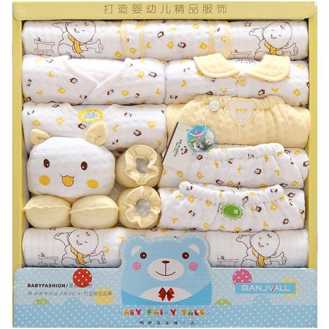 Cotton baby clothes newborn gift box set 0-3 months 6 spring and autumn NHQE184312's discount tags
