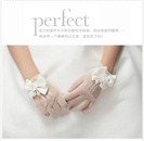 Children etiquette gloves girls princess wedding dress pearl bride wedding gloves NHTY184304