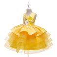 NHTY500366-yellow-130cm