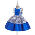 NHTY499222-blue-90cm