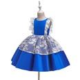 NHTY499223-blue-100cm