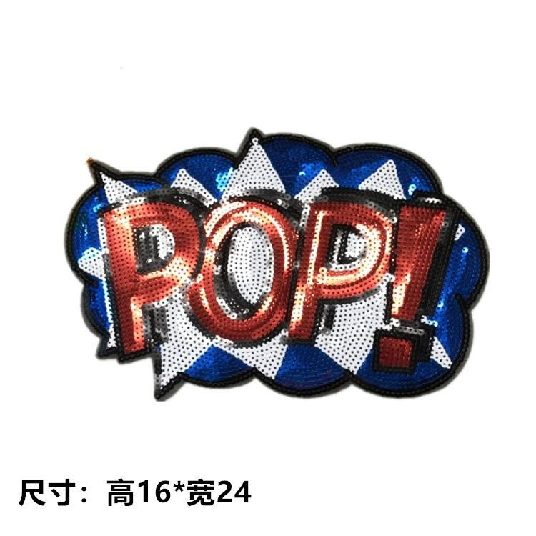 Sequin accessories handmade DIY patch embroidery stickers clothing accessories beads NHLT184816