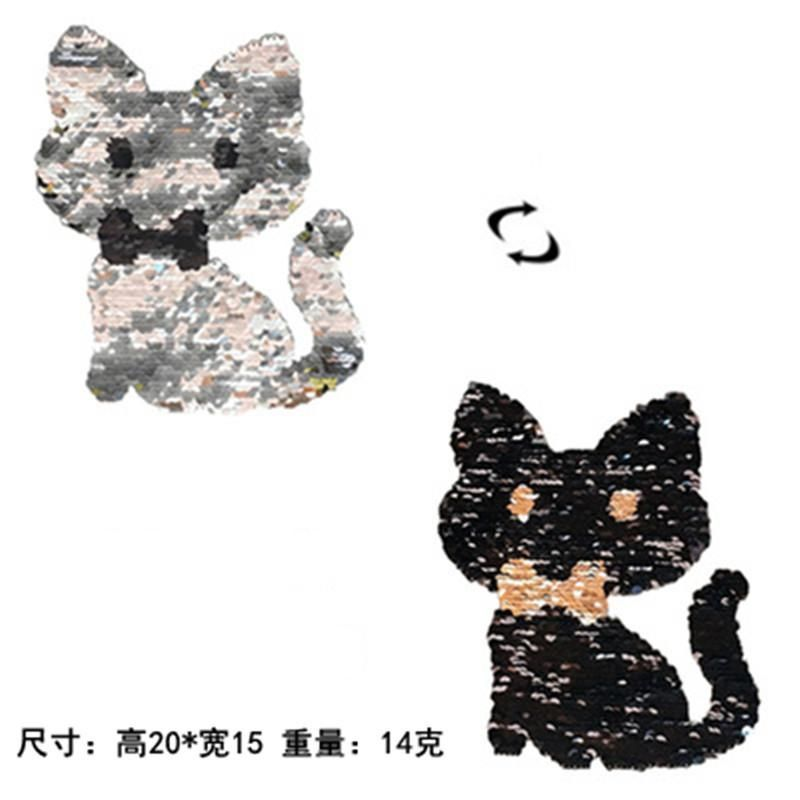 Silver black cat flip cloth sticker can change color changing pattern sequin cloth sticker clothes patch embroidery NHLT184834