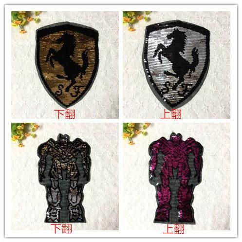 Robot and horse turning rectangular sequin cloth patch clothes patch patch clothing accessories sequin cloth patch NHLT184800