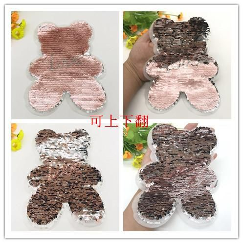 Big stupid bear features double-sided beaded chapter love bear costume with sequined embroidered cloth sticker NHLT184803