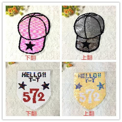 Pink hat shield flip sequin cloth stickers clothes patches stickers clothing accessories can flip sequin cloth NHLT184826