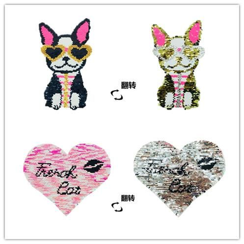 New reversible sequin cloth stickers peach heart dog dog sequin embroidery clothing accessories diy bag accessories NHLT184827