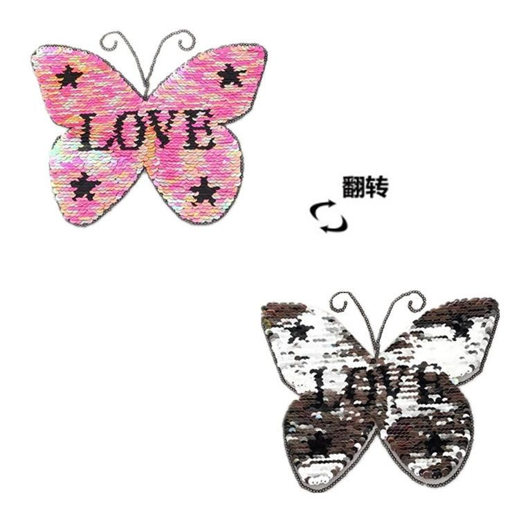 Fashion flap butterfly bead sequin cloth patch clothes patch embroidery skirt decoration hole patch applique NHLT184842