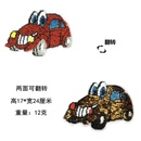 Sequin flip cartoon car sequins childrens clothing sweater decoration stickers embroidery chapter doublesided gradient color patch NHLT184836