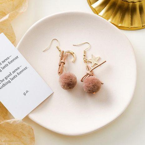 Brown plush wood earrings fashion winter new retro earrings NHMS185524's discount tags