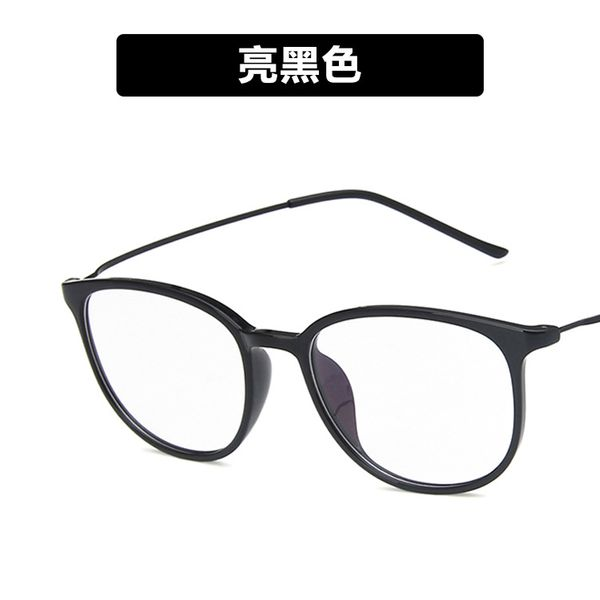 Alloy Vintage  glasses  (Bright black)  Fashion Accessories NHKD0694-Bright-black