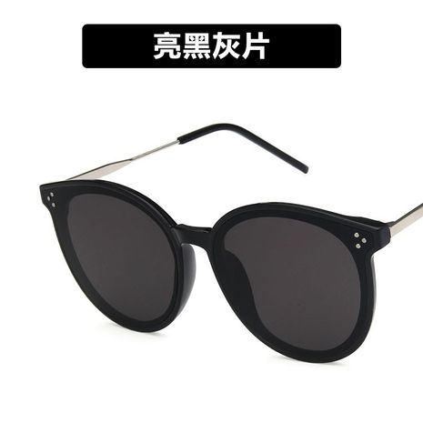 Plastic Fashion  glasses  (Bright black ash)  Fashion Accessories NHKD0709-Bright-black-ash's discount tags