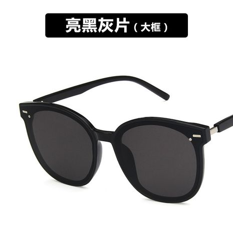 Plastic Vintage  glasses  (Bright black gray large box)  Fashion Accessories NHKD0714-Bright-black-gray-large-box's discount tags