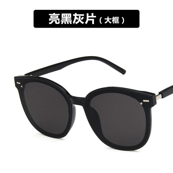 Plastic Vintage  glasses  (Bright black gray large box)  Fashion Accessories NHKD0714-Bright-black-gray-large-box
