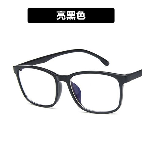 Plastic Vintage  glasses  (Bright black)  Fashion Accessories NHKD0723-Bright-black's discount tags