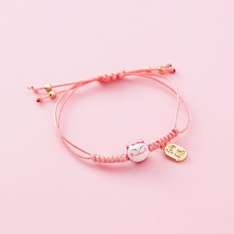 Alloy Korea Animal bracelet  (Weaving trumpet cat pink)  Fashion Jewelry NHMS2237-Weaving-trumpet-cat-pink's discount tags