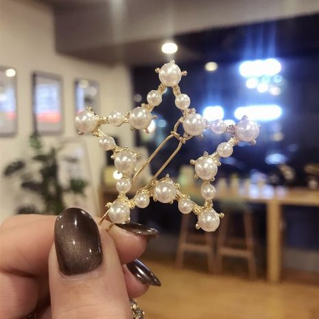 Beads Korea Bows Hair accessories  (star)  Fashion Jewelry NHSM0379-star's discount tags