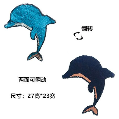 Alloy Fashion  jewelry accessory  (dolphin)  Fashion Accessories NHLT0026-dolphin