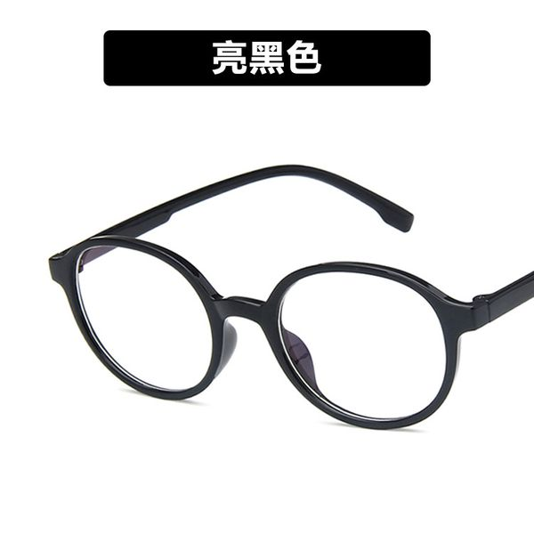 Plastic Vintage  glasses  (Bright black)  Fashion Accessories NHKD0733-Bright-black