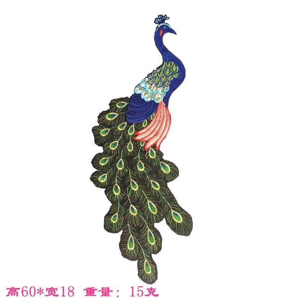 Cloth Fashion  jewelry accessory  (Large 60 high)  Fashion Accessories NHLT0075-Large-60-high