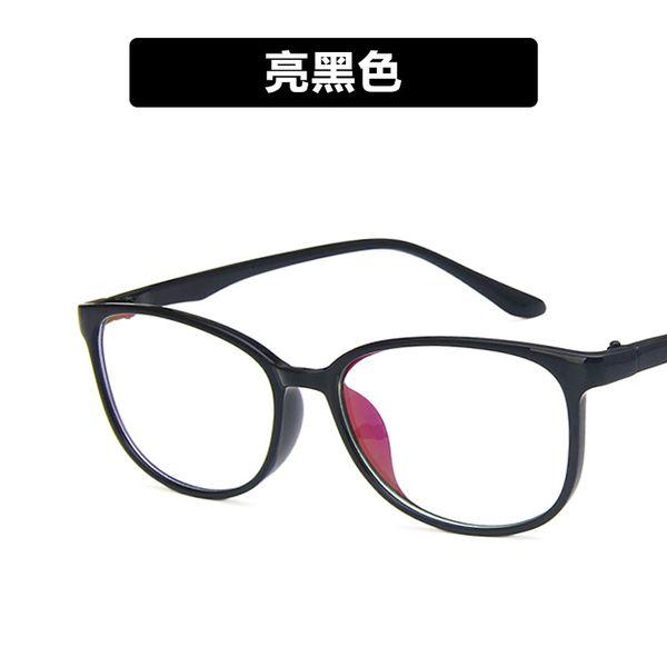Plastic Vintage  glasses  (Bright black)  Fashion Accessories NHKD0738-Bright-black