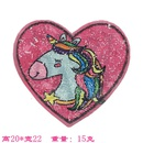 Alloy Fashion  jewelry accessory  number 1  Fashion Accessories NHLT0002number1