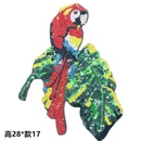 Alloy Fashion  jewelry accessory  parrot  Fashion Accessories NHLT0001parrot
