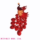 Cloth Fashion  jewelry accessory  Red peacock  Fashion Accessories NHLT0007Redpeacock
