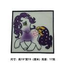 Alloy Fashion  jewelry accessory  Square hat flying horse  Fashion Accessories NHLT0023Squarehatflyinghorse