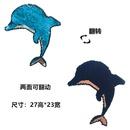 Alloy Fashion  jewelry accessory  dolphin  Fashion Accessories NHLT0026dolphin