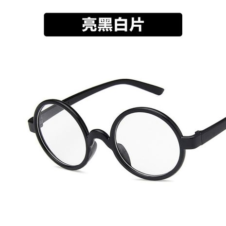 Plastic Vintage  glasses  (Bright black and white film)   NHKD0890-Bright-black-and-white-film's discount tags