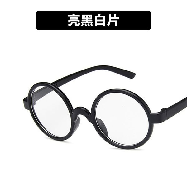 Plastic Vintage  glasses  (Bright black and white film)   NHKD0890-Bright-black-and-white-film