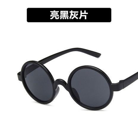 Plastic Fashion  glasses  (Bright black ash)   NHKD0896-Bright-black-ash's discount tags