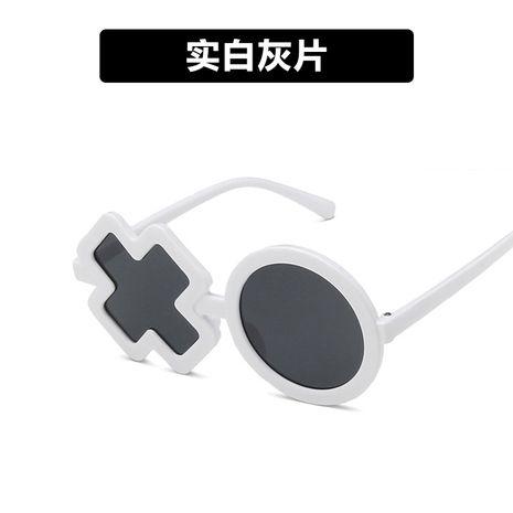 Plastic Fashion  glasses  (Solid white ash)   NHKD0899-Solid-white-ash's discount tags