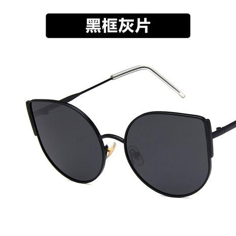 Alloy Fashion  glasses  (Black frame gray piece)   NHKD0902-Black-frame-gray-piece's discount tags