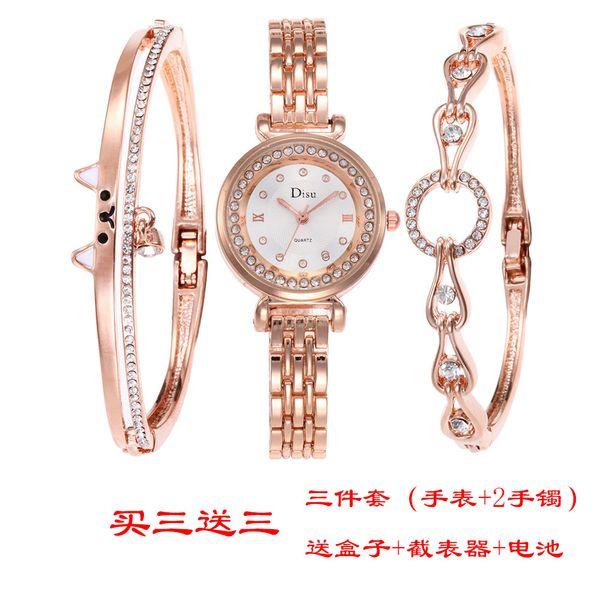 Alloy Fashion  bracelet  (1-rose alloy)   NHMM2297-1-rose-alloy