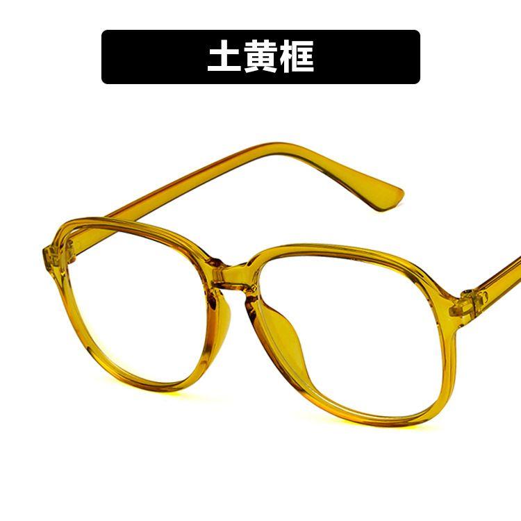 Plastic Vintage  glasses  (Earth yellow frame)  Fashion Jewelry NHKD0914-Earth-yellow-frame