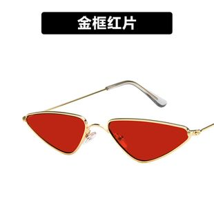 Alloy Vintage  glasses  (Alloy frame red film)  Fashion Jewelry NHKD0915-Alloy-frame-red-film's discount tags