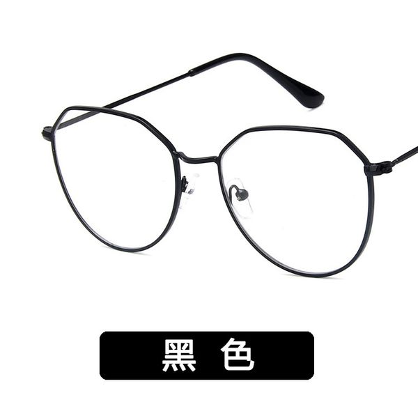 Alloy Vintage  glasses  (black)  Fashion Accessories NHKD0880-black