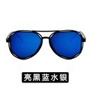 Plastic Fashion  glasses  Bright black barbie powder  Fashion Accessories NHKD0820Brightblackbarbiepowder