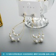 YT21858-E02140-pearl