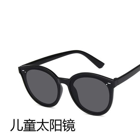 PC Niños, niñas, niños, gafas de sol, moda, padres e hijos. KD190412116923's discount tags