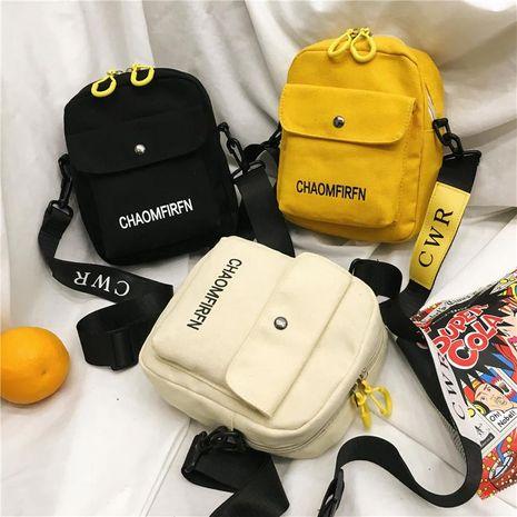 2019 printemps et été nouveaux modèles d'explosion mini gelée sacs à main à coque transparente XC190413117265's discount tags