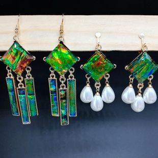 Womens Other  Green pattern color resin strip Earrings OM190419118286's discount tags