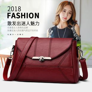 Women s Shoulder Messenger Bag Fashion PU Phone Case XC190420118582's discount tags