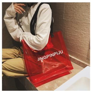 New transparent letter shoulder bag female fashion jelly beach bag trend tote bag XC190420118587's discount tags
